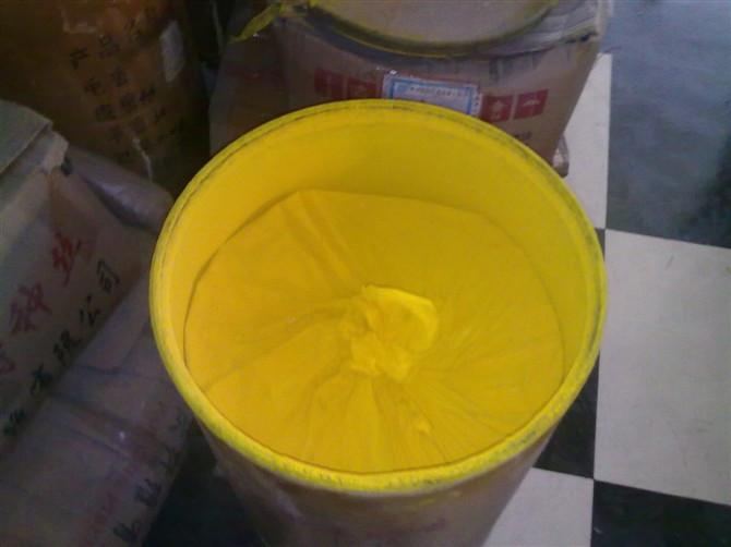 回收分散染料