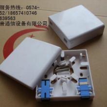 光纤桌面盒,光纤信息盒,光纤面板盒,信息面板盒