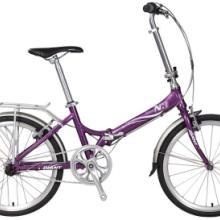 供应捷安特折叠自行车