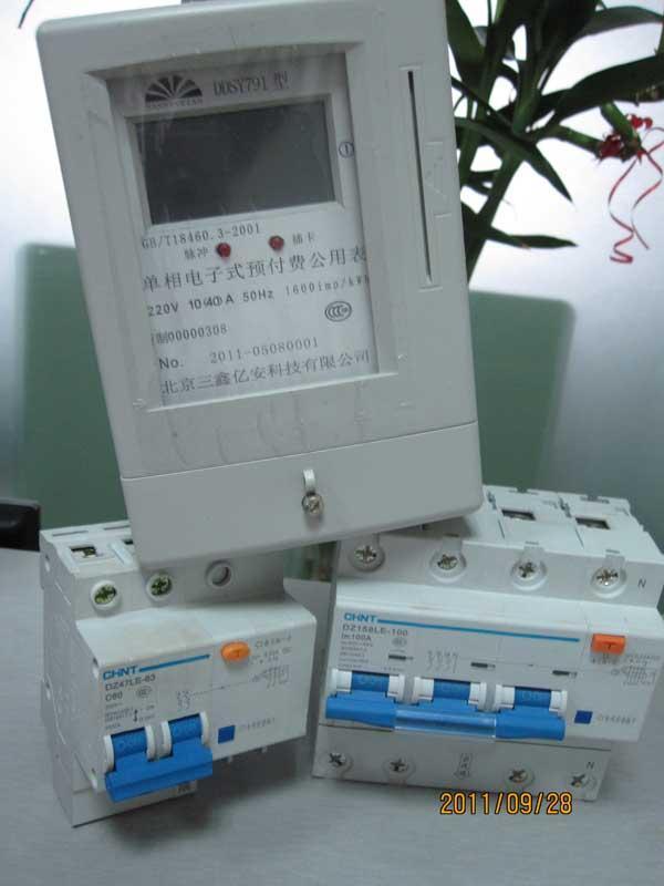 供应磁卡电表磁卡电表功能读卡器软件
