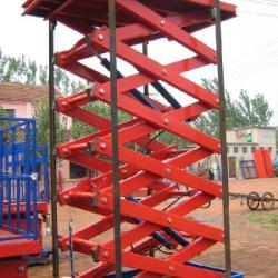 供应液压升降货梯升降机 提升式升降平台 固定式升降机