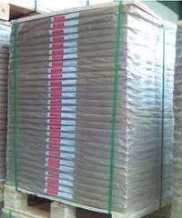 供应用于的进口色纸水纹纸白板纸