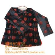 纯棉手工唐装父母装中山装寿衣图片