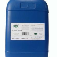 供应美国美利肯BNK-A03钴水兰水蓝水木器漆催干剂、异锌酸钴图片