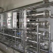 供应医药超纯水设备