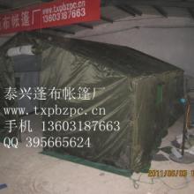 供应军用帐篷报价网