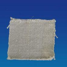供应高温管道保温用硅酸铝陶瓷纤维布