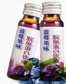 蓝莓胶原蛋白饮品图片