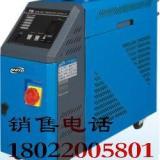 供应上海市信易牌模温机信易模温机-中国信易塑料机械有限公司