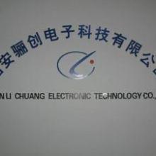 供应IC集成电路EPM7256SRI208-10N