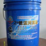 供应电位器阻尼脂