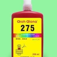 供应硅橡胶207   厌氧胶207胶水  低价销售