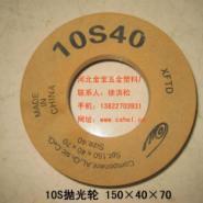 10s40玻璃专用抛光轮图片