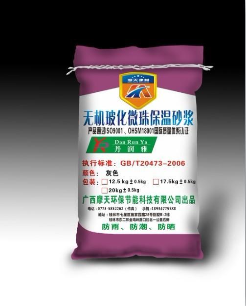 供应腻子粉价格,惠州腻子粉,揭阳腻子粉