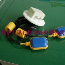 供应电缆浮球液位控制器 电缆浮球液位开关批发 南京液位控制器