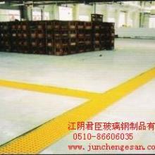供应君臣FRP玻璃钢格栅——品质精良,服务至上 批发