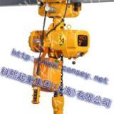 供应WKTO双速环链电动葫芦/WKTO双链电动葫芦/鬼头电动葫芦