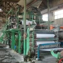 山东华闻纸业集团生产供应80克木浆纸