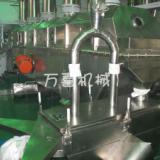 供应常州咖啡豆专用振动流化床干燥机,咖啡豆干燥机卖家