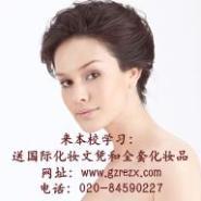 广州最好的美容美发学校浓密型睫毛图片