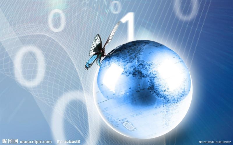 询证函,进账单,对账单组织机构代码证外管局函证回函