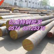 宁波供应7CR17不锈钢板7CR17棒材图片