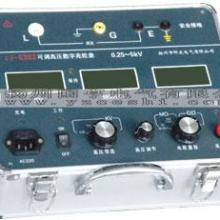 5KV可调高压数字绝缘电阻测试仪