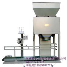 供应锌肥氮肥定量包装机