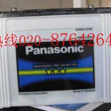 供应广州松下汽车蓄电池免维护蓄电池松下汽车免维护蓄电池