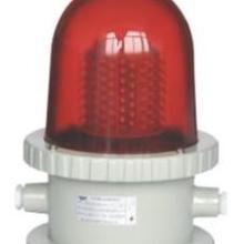 供应CBZ-LED航空障碍灯 质优价低