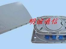 供应4口光纤终端盒 光缆接头盒 接续盒 4口SC光纤终端盒