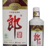 郎酒郎酒1956图片