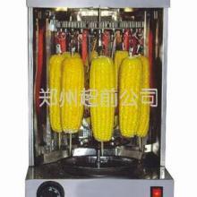 供应烤玉米机旋转烤玉米机