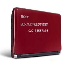 武汉汉口联想笔记本电脑维修电话,指望电脑用到本命年