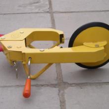 车轮锁车轮锁价格车轮锁供应