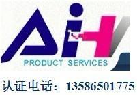 ISTA包装产品安全运输认证图片