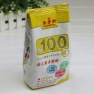 太子乐金100奶粉图片
