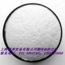 供应现货L-谷氨酸钠  L-谷氨酸钠生产厂家  L-谷氨酸钠价格图片