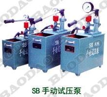 宝岛机械厂家直销试压泵 手动试压泵 管道容器打压泵 现货供应
