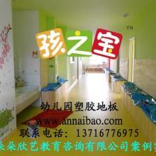 供应儿童拼图地板厂家:特别供应儿童拼图PVC地垫儿童泡沫PVC地垫批发
