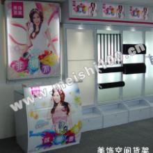 供应饰品店形象墙图片