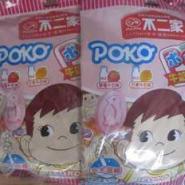 供应可爱棒糖不二家牛奶棒棒糖20支装草莓牛奶味+芒果牛奶味