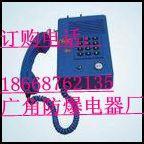 KTH116型本安自动电话机图片