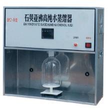 供应SYZ-A石英亚沸高纯水蒸馏水器