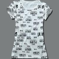 杭州常青意法服饰城短袖条纹T恤批
