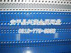 冲孔网,冲孔板,提供冲孔网报价,生产冲孔板-安平兴茂金属丝网批发
