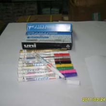 供应日本三菱漆油笔三菱油漆笔PX-21三菱油漆记号笔PX-21
