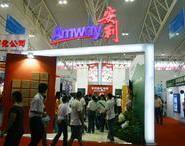深圳福田哪里可以购买到安利产品图片