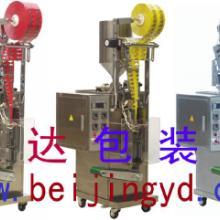 供应调味品粉末包装机 调味品粉末包装机械