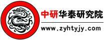 2012-2016年中国电池管理系统(BMS)行业发展趋势及投资分析批发